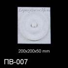 ПВ-007