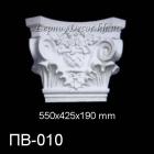 ПВ-010